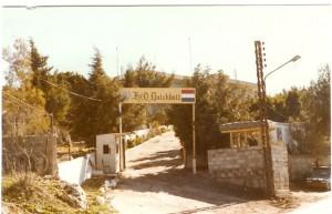 rkl_79-80_HQ Haris 1979
